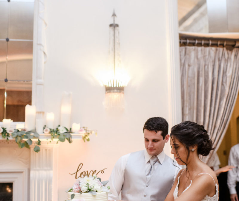 Katelyn and Scott Vegilante's Wedding Cake