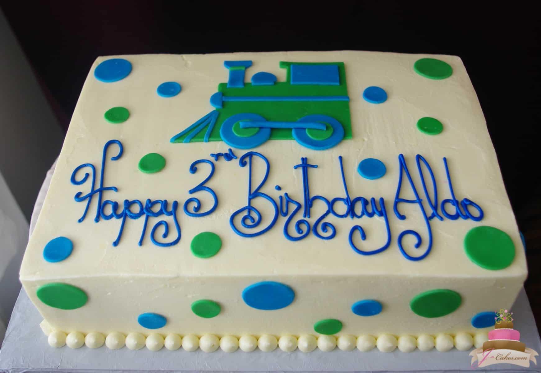 (481) Train Theme Cake