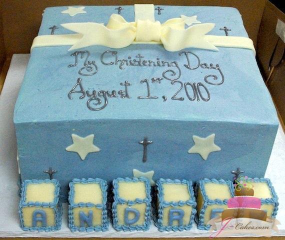 (2011) Baby Block Christening Cake