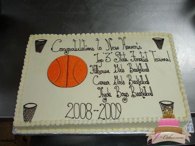 (802) Basketball Banquet Cake